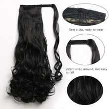 22″ Wavy Ponytail Hair Extensions (15 Colors)