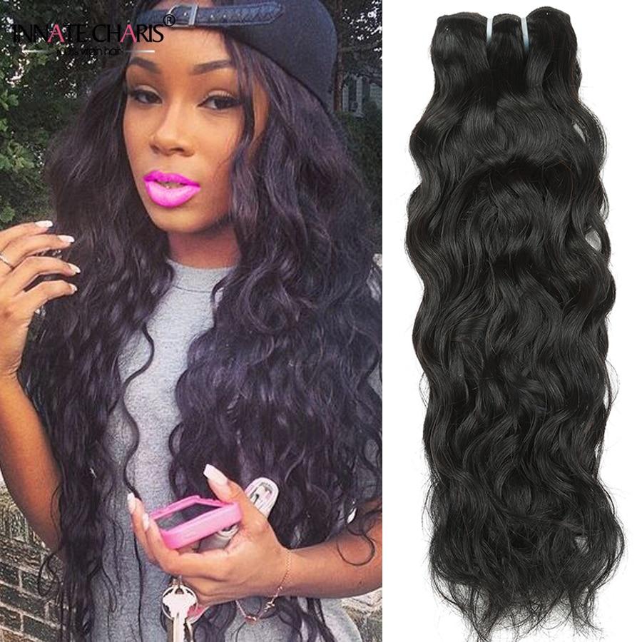 4 bundle water wave brazilian hair