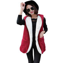 2016 Winter Women Hooded Long vests Fashion Solid Two Side Wear Lamb Wool Vest Plus Thicken Coats Warm Patchwork Outerwear SS222