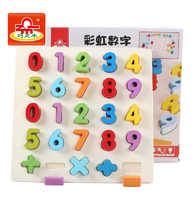 Kids Children's Alphabet Puzzle Toys Hand Grab Board Wooden Plywood Jigsaw for Children Digital Cognition Early Learning Gifts