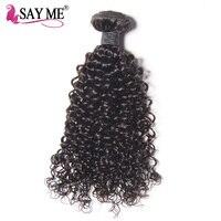 1 PC מלזי קינקי קרלי Weave שיער אדם חבילות צבע טבעי תוספות שיער רמי לא אומר לי 100% שיער אדם משלוח חינם