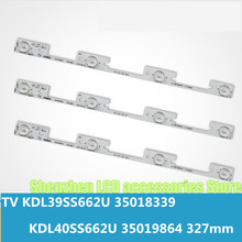 10 Pieces  4 LEDs* 6V LED backlight bar for  Konka 39 inches TV KDL39SS662U 35018339 Konka 40 inches  KDL40SS662U 35019864 327mm