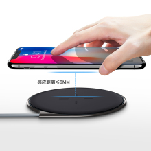 QI Wireless Charger 10W, ESR Ultra Thin 5.5mm Desktop Mini Fast Wireless Charger for iPhone X 8 Plus for Samsung Note 8 S7 S8