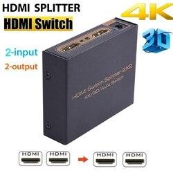 Przełącznik hdmi 4 Port 4K * 2K HD 3D 2 wejście 2 wyjście automatyczny przełącznik hdmi rozdzielacz sygnału obsługa pamięci wyłączania dla DVD HDTV PS3 STB PC -