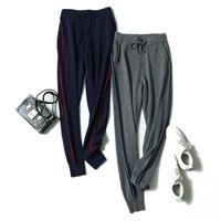 pure cashmere clips knit women fashion casual sprts harem pants full length trousers elastic waist patchwork color striped M/L