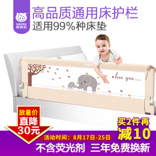 Bang Pig Children Bed Guard 7 colors fence Baby Guardrail 1.2m 1.5m 1.8m 2m Fall Block Column