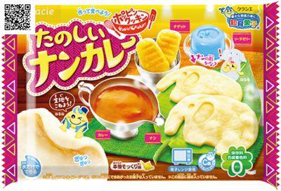 New Popin Kracie Kitchen Cookin Happy Japanese Kitchen Toy Kitchen Pretend Toys