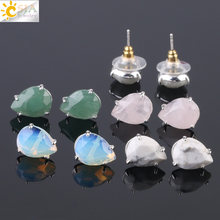 CSJA Water Drop Shape Stud Earrings Silver Color Natural Stone Faceted Pink Quartz Crystal Tiger Eye Healing Jewelry Female G035(China)