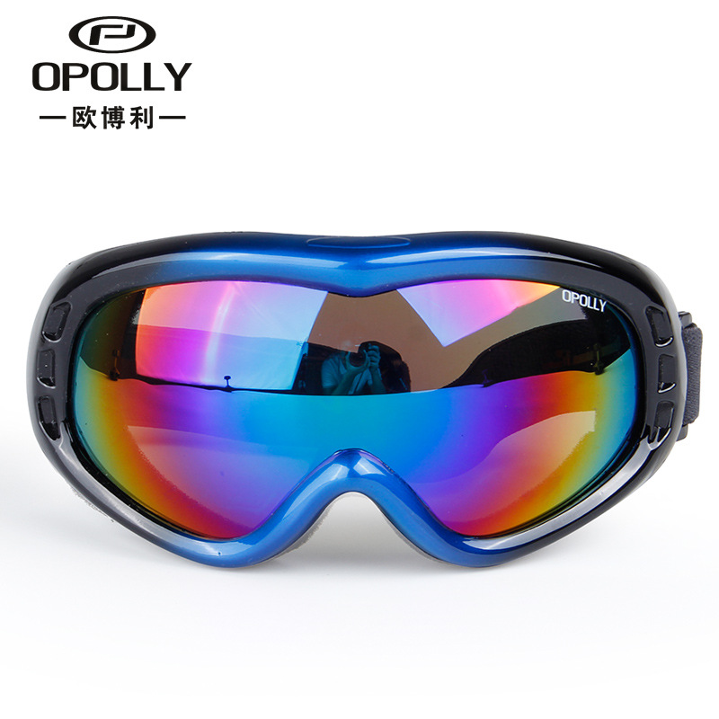 03fe1b647c0f Radiation protection bulletproof sand proof men and women ski goggles  mountaineering goggles single layer spherical windshield-in Skiing Eyewear  from Sports ...
