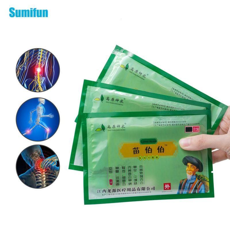 Sumifun 80 шт. = 10 пачек китайский патч мышц спины массажер для ног шейки боль патч медицинский пластырь для суставов боли Z3