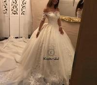 Модные 2018 Свадебные платья бальное платье Лодка средства ухода за кожей шеи Sheer с длинным рукавом vestidos de noiva кружево Тюль