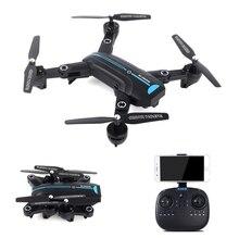 HD 2.4G Drone Quadcopter