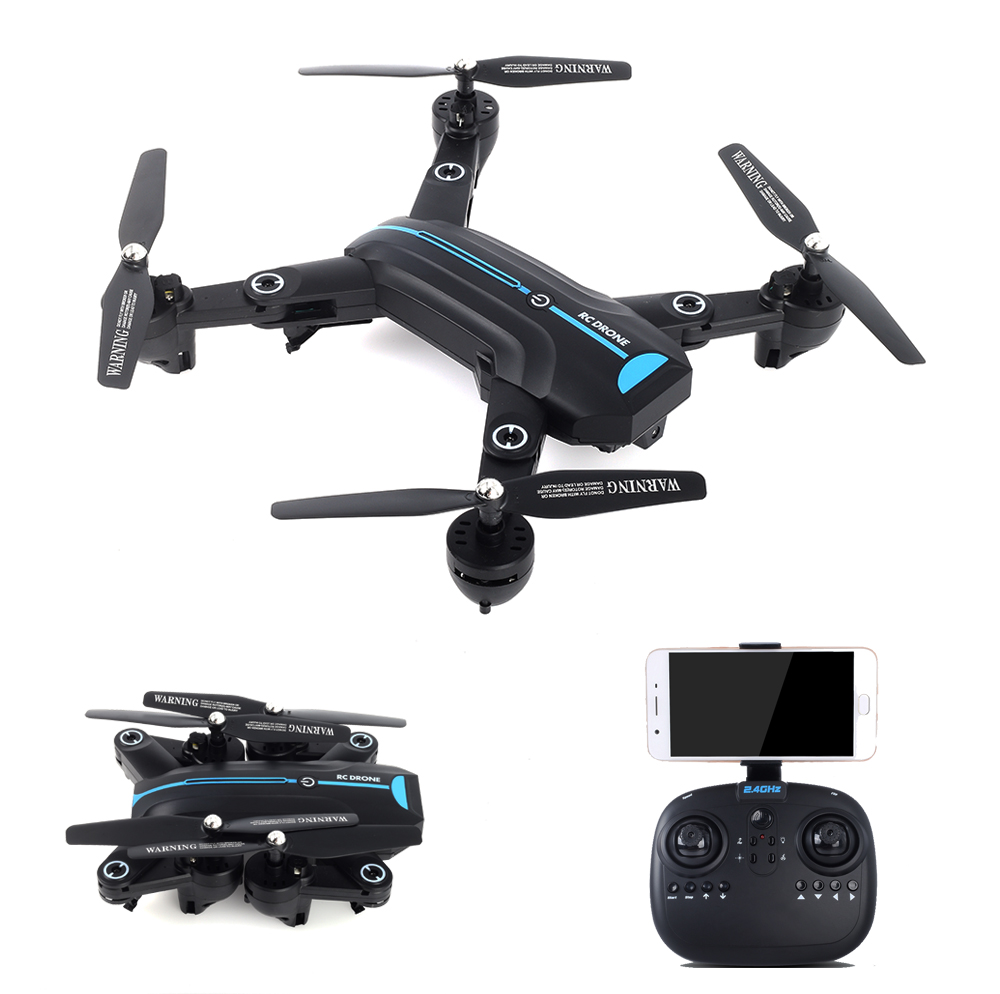 2.0MP USD United Drone