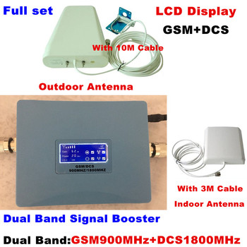 LCD Display Dual band signal amplifier gsm repeater 900 1800 2G 4G GSM DCS mobile signal booster 900mhz/1800mhz