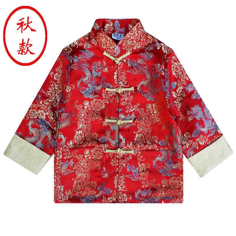 子供少年の秋の冬キルティング中国スタイル唐ジャケットコート