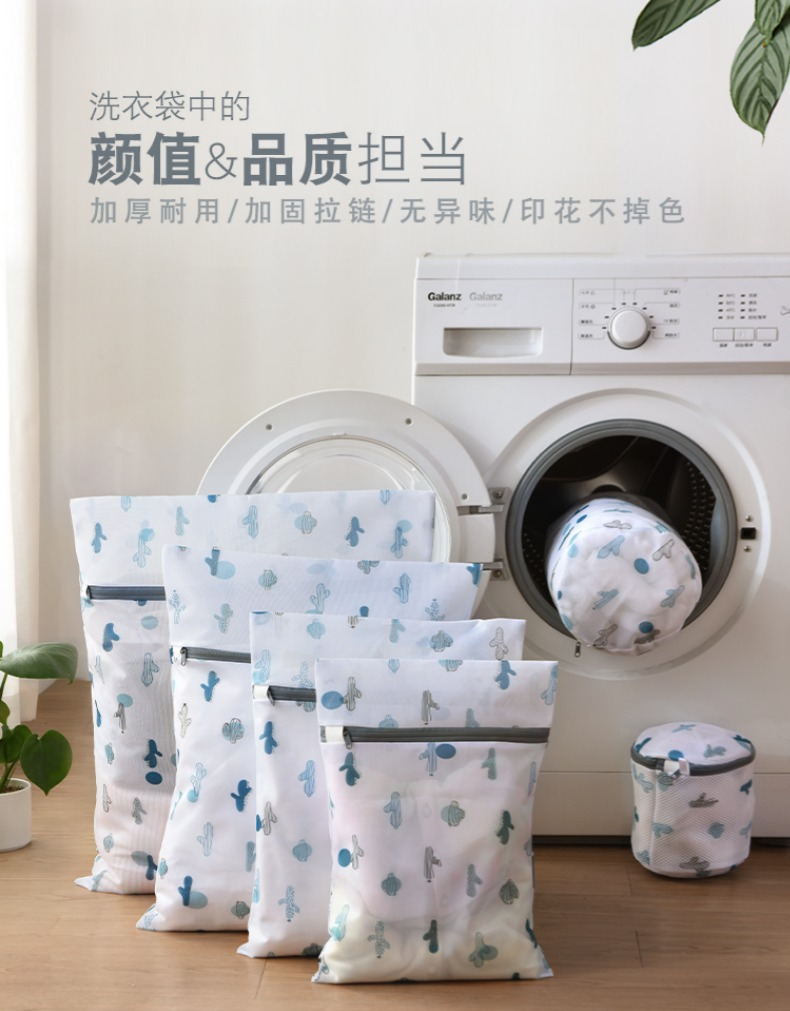 Laundry Bag / Washing Machine Special Anti-deformation Wash Bag Set / Bra Underwear Wash Clothes Mesh Bag