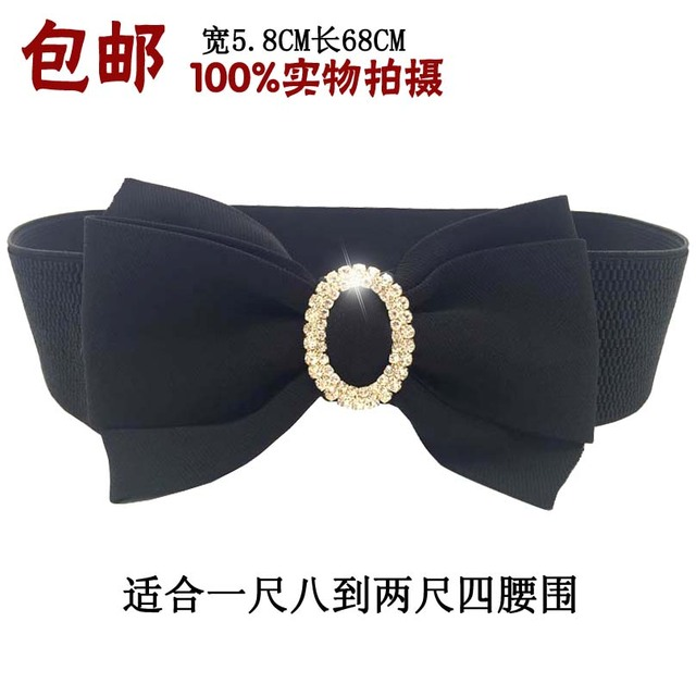 Fashion Decorative Jacket Wide Elastic Belt Female Korean Dress Diamond Belt Women Waistband All Match Waist Chain B-3559