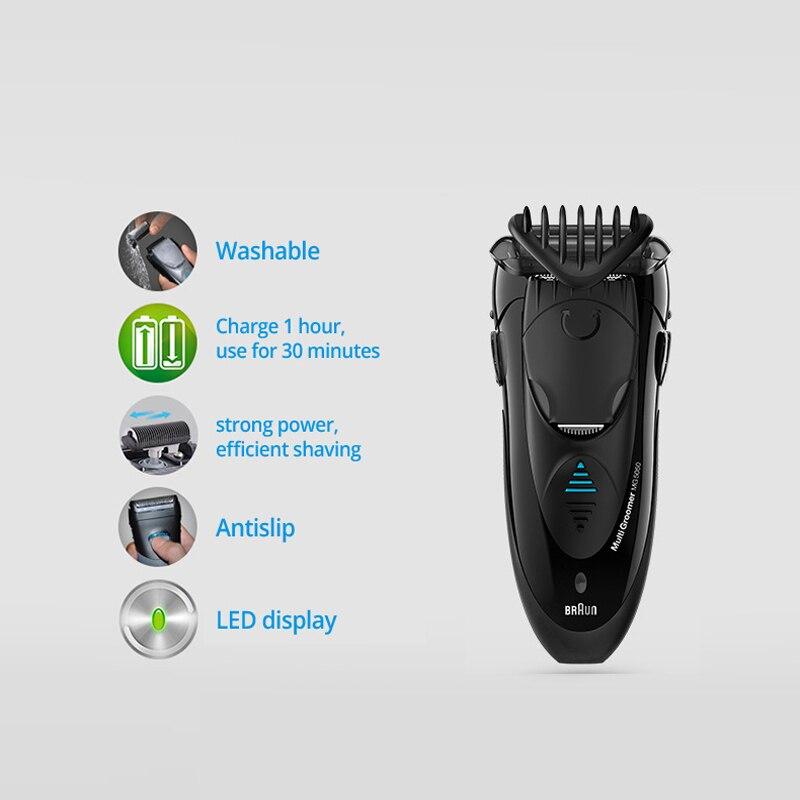 Электробритва Braun MG5050, бритвенный станок, электрическая бритва для мужчин, перезаряжаемая бритва, Barbeador, уход за лицом - 2