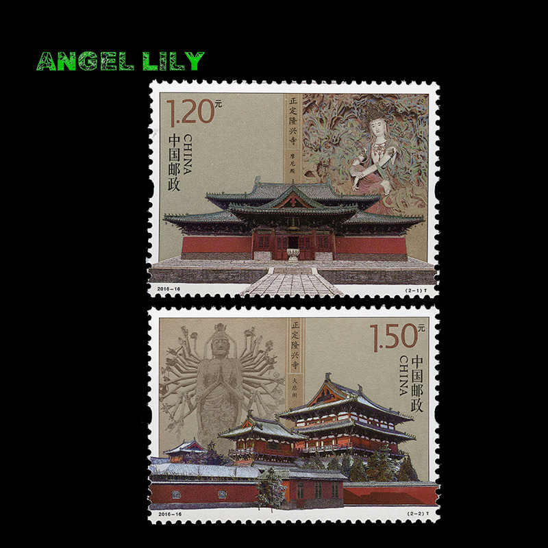 Zhengding Temple , 2PCS/set  2016-16 All New Chinese Postage Stamps For Collection