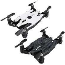 White Black JJRC H49 Automatic Foldable Wifi Quadcopter font b Drone b font Toy One Key