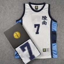 Костюм для косплея из аниме SLAM Cosplay, школьная баскетбольная команда Ryonan #7, майка Akira Sendoh, мужская спортивная одежда, баскетбольный жилет, топы