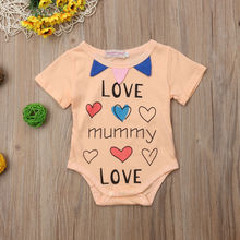 Baby Love Mummy Love Daddy One Piece Clothes
