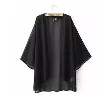 Chiffon Kimono Cardigan Casual 3/4 Batwing Sleeve Loose Black Women Blo