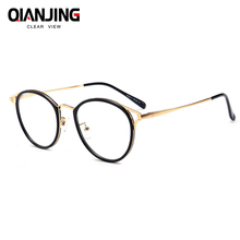 d277b8c33aa Buy korea glasses and get free shipping on AliExpress.com