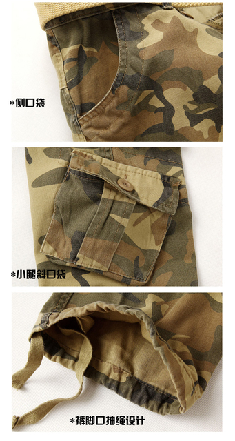 Hot sale free shipping men cargo pants camouflage  trousers military pants 7 colors 5