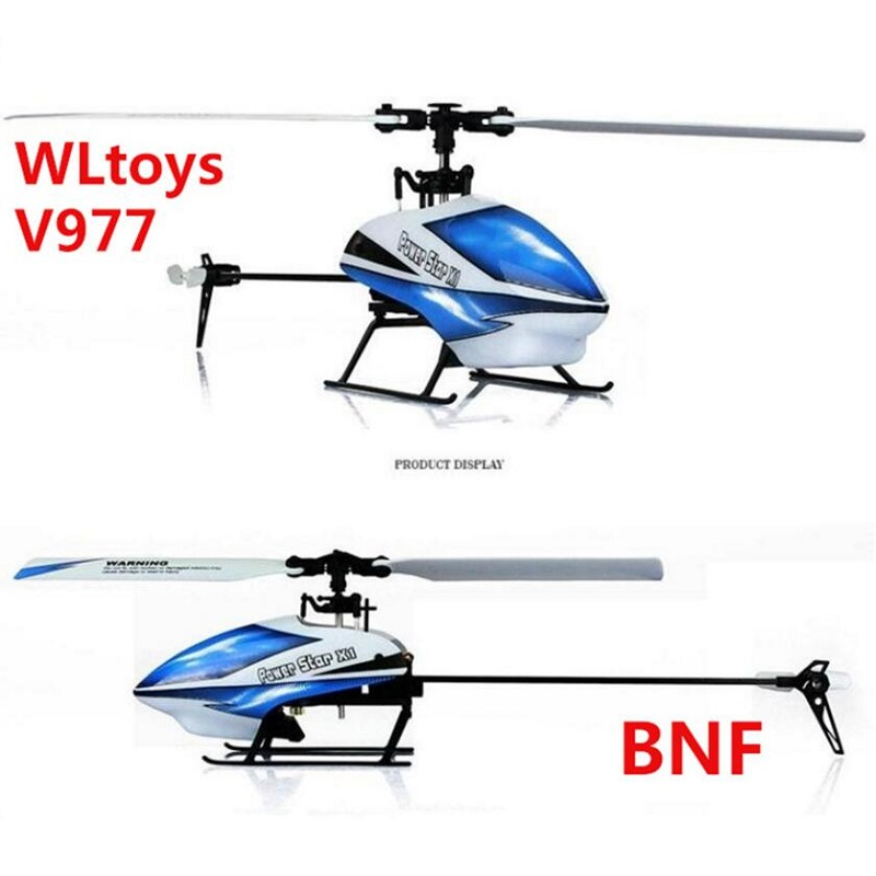 WLtoys V977 BNF Body Only WL V977 Power Star X1 6CH 3D Brushless Flybarless RC Helicopter ( without Transmitter & battery) цена