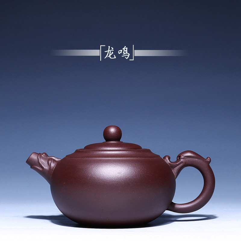 Yixing gift manual recommended wholesale custom hx teapot tea 400 ml support mixed batch of agentYixing gift manual recommended wholesale custom hx teapot tea 400 ml support mixed batch of agent