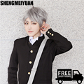 SHENGMEIYUAN Haikyuu Anime Karasuno High School Volleyball Club Koushi Sugawara Short Grey Cosplay Wig Heat resistant  Free ship