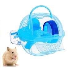Портативная пластиковая мини-клетка для хомяка, гнездо для мыши, для путешествий, для маленьких животных, клетка для переноски, для жизни, для дома, для маленьких питомцев