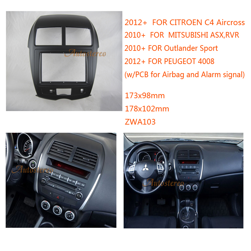 car radio stereo 2 din for citroen c4 aircross mitsubishi. Black Bedroom Furniture Sets. Home Design Ideas