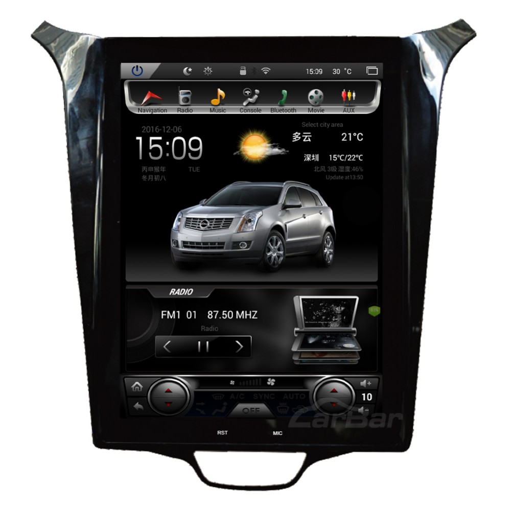 car dvd for new cruze (3)