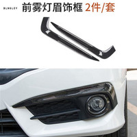 2pcs/lot car stickers ABS carbon fiber grain front fog lamps brow cover for 2016 2018 HONDA CIVIC 10th MK10