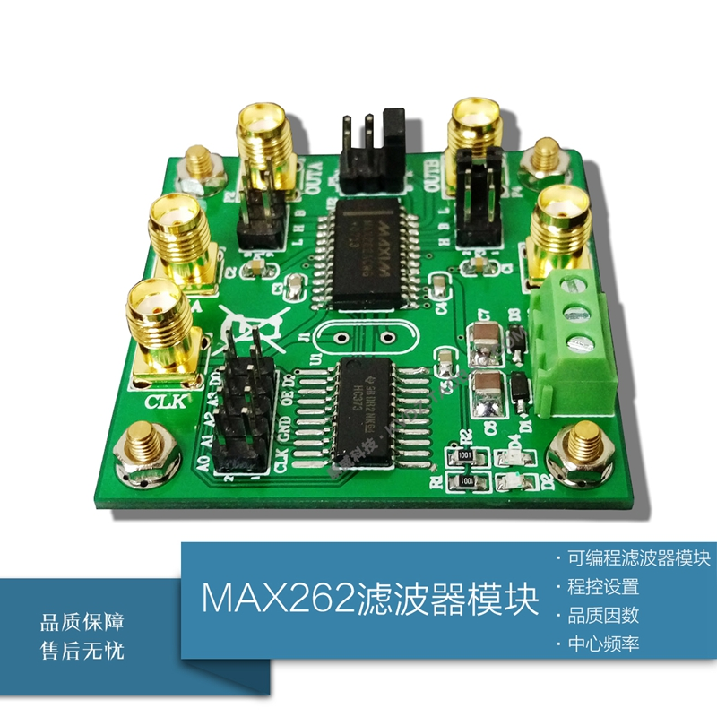 Filter Module MAX262 Programmable Filter Qualcomm Low Pass Bandpass Programmable Quality Factor band filter bandpass filter active