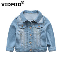 VIDMID Spring Kids Jacket Casual Boys Girls Jeans Jackets Classic Wind Protects Outerwear Soft Washed Denim