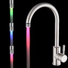 7 цветов Светодиодный водопроводный кран огни красочные меняющиеся светящиеся насадки для душа Кухня аэраторы для крана для кухни Ванная комната фильтр запчасти
