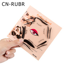 CN RUBR CN RUBR Makeup Cat Fish Tail Double Wing Stencils Eyeliner Stencil Kit Model For