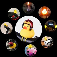 ZINUO Cute Bicycle Bell Broken Wind Duck Road Bike Moto Riding Light Cycling Accessories Small Yellow Helmet Child Horn