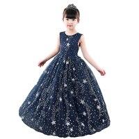 2018 Kids Formal Girls Long Dress Sequin Star Princess Evening Dresses Pageant Party Ball Gown Children Vintage Frock E70