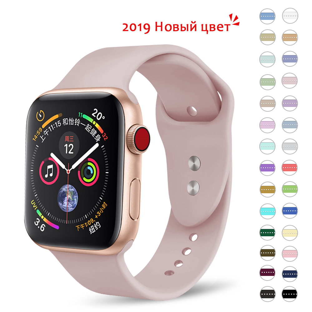 Soft Silicone Replacement Sport Band For 38mm Apple Watch Series1 2 3 4  42 38mm Wrist Bracelet Strap For iWatch Sports Edition(China)