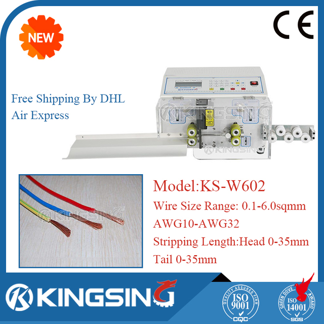 KS W602(110V/220V) Serve Small/Thin Wire/Cable Wire Stripping ...