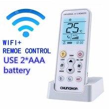 Wifi controlador universal condicionador de ar a/c condicionado controle remoto chunghop K 390EW app telefone