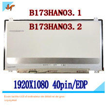 B173HAN03.1 17.3-inch LCD screen 144HZ 40pin EDP interface Matte 1920X1080 resolution B173HAN03.2