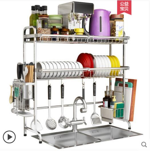 304 Stainless Steel Sink, Drying Bowl Rack, Draining Rack, Kitchen Rack, 2