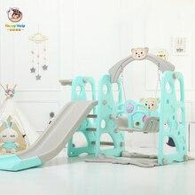 Детские качели кресло музыка слайд Комбинации Стрелять Баскетбол Story музыка Обучающая машина комплекты с героями мультфильмов с затопления доска