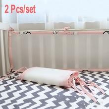 2 шт./компл. летние дышащие кровать для новорожденных бампер хлопок сетки печатания Накладка для детской кроватки Детская кроватка для защита для кроватки украшение в детскую комнату