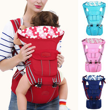 Baby Hip Seat Carrier Ergonomic Adjustable Strap Baby Wrap Carrier Multi-function Removable YJS Dropship
